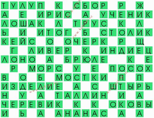Кроссворд № 3196 кроссворд № 3198