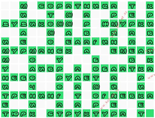 4 картинки одно слово ответы на все уровни на андроид 13